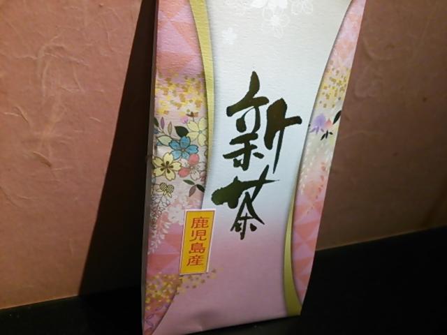 鹿児島県大根占産